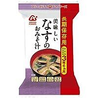 アマノフーズ 長期保存用 なす汁9g 6袋 (フリーズドライ 味噌汁 保存食・非常食に)