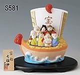 縁起の置物 錦彩宝船七福神(大) (S581)