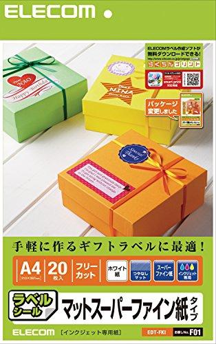 ELECOM フリーラベル(ハイグレ-ド用紙:A4サイズ 2...