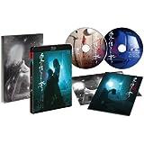 ヌードの夜/愛は惜しみなく奪う ディレクターズ・カット 完全版 [Blu-ray]
