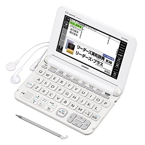 カシオ 電子辞書 エクスワード 実践英語モデル XD-K9800WE ホワイト