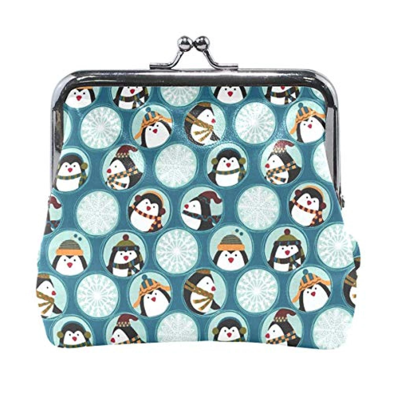 がま口 小銭入れ 財布 ペンギン 冬 コインケース レザー製 丸形 軽量 人気 おしゃれ プレゼント ギフト 雑貨