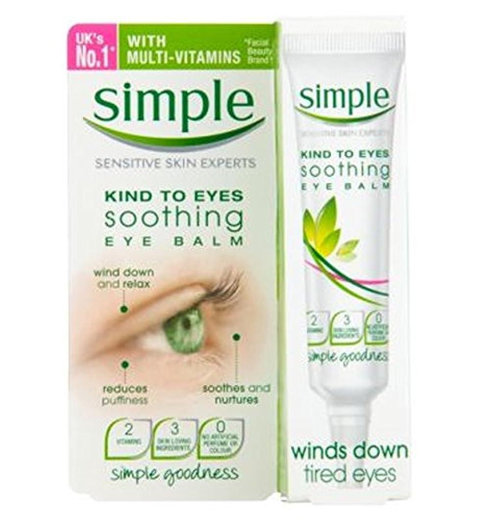 眠いです不機嫌そうなカカドゥ目への単純な親切な落ち着いたアイクリーム15ミリリットル (Simple) (x2) - Simple Kind To Eyes Soothing Eye Balm 15ml (Pack of 2) [並行輸入品]