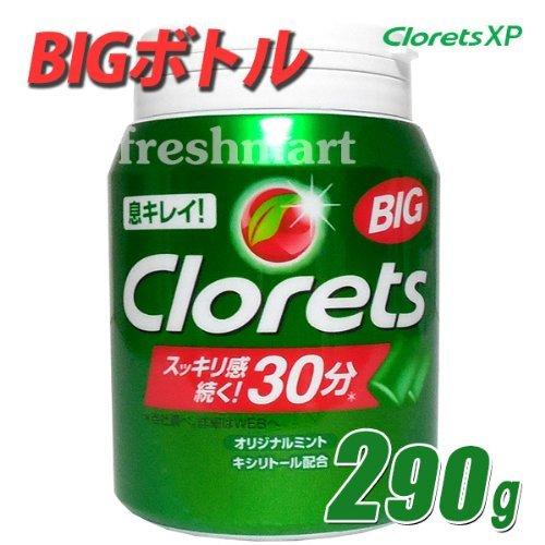 クロレッツ BIGボトル クロレッツXP オリジナルミント 290g入り