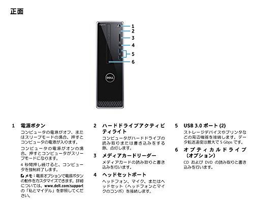 Dell デスクトップパソコン Inspiron 3250 スリムタワー Core i5モデル 17Q12/8GB/1TB/Windows10