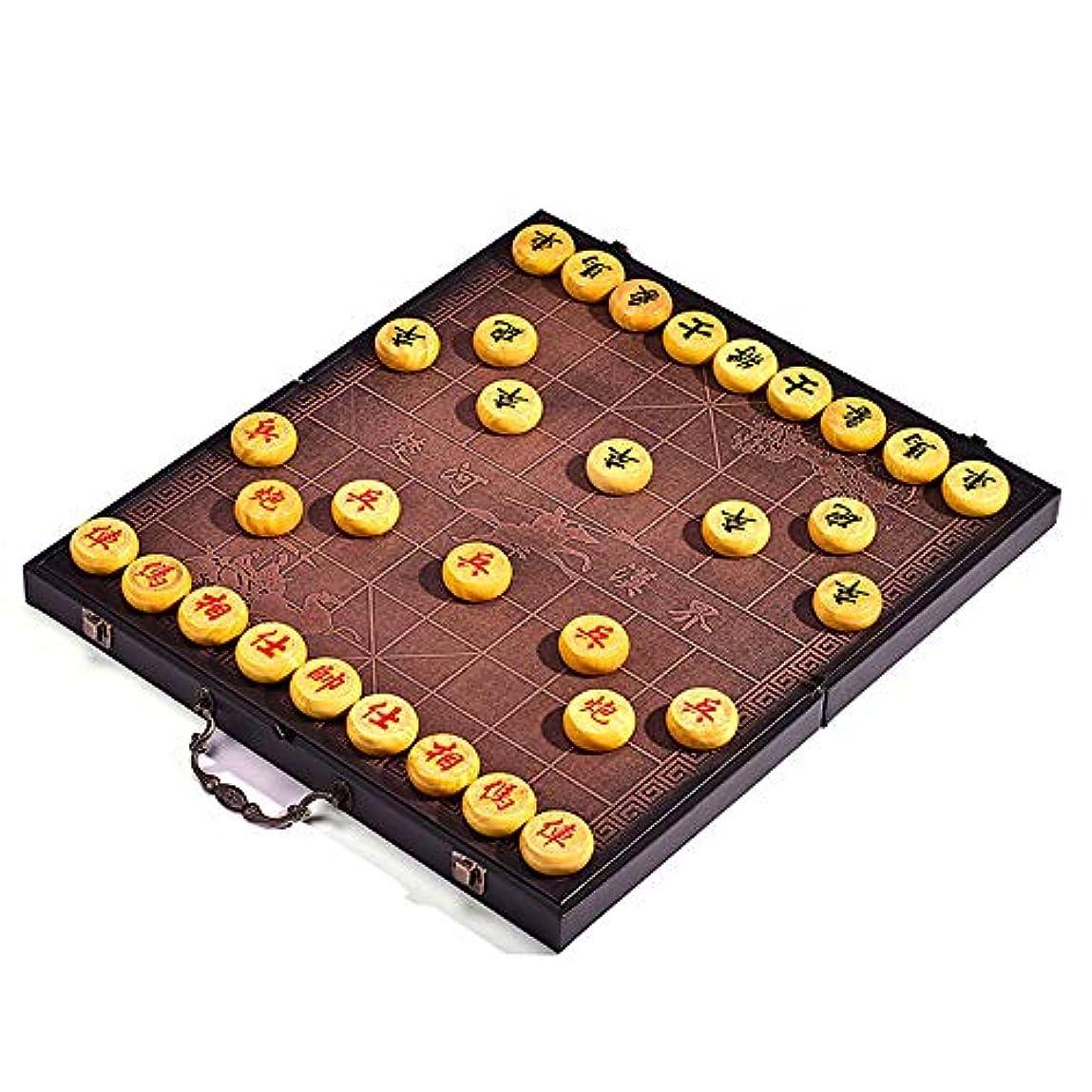 透過性発言する病んでいる中国のチェスゲーム 木製細工作品と中国のチェスセット折りたたみ木製標準チェスのゲームボードセット 中国のチェスは (色 : As picture, Size : Piece diameter 4.8cm)