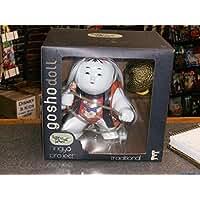 おもちゃ Ningyo Project Gosho Doll- Traditional [並行輸入品]