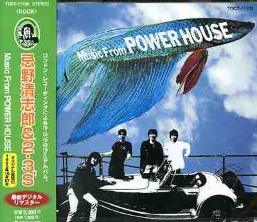 Music from POWER HOUSEの詳細を見る