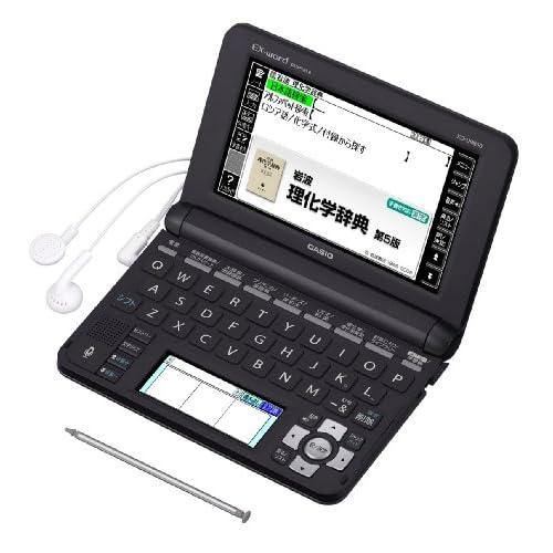 カシオ 電子辞書 エクスワード 理化学 英語モデル XD-U9850 ブラック
