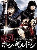 快刀ホン・ギルドン DVD-BOX I[DVD]