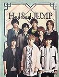 Hey!Say!JUMP ジャニーズショップ フォトブック2018 フォトBOOK 10/29発売