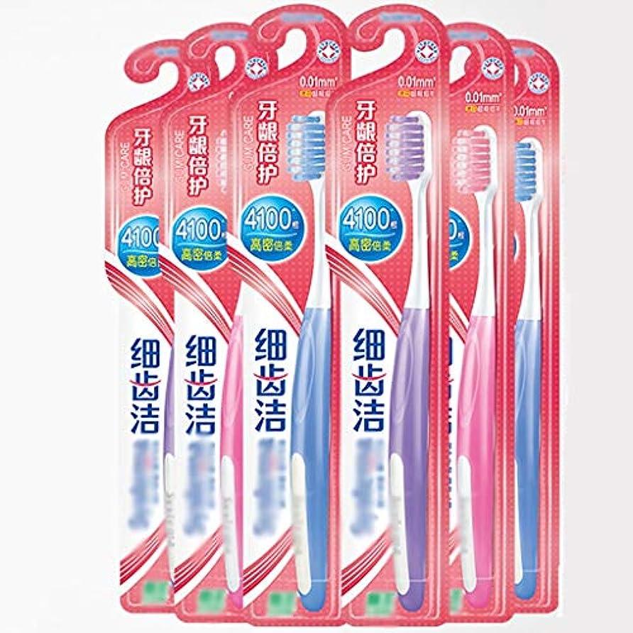 才能シェトランド諸島感嘆符歯ブラシ、足首歯ブラシ、効率的な洗浄歯ブラシ、6ピース手用歯ブラシ