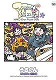 マコちゃん絵日記 5 (FLOW COMICS)