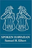 Spoken Hawaiian 画像