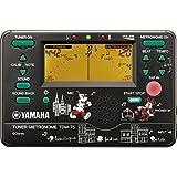 YAMAHA TDM-75DMN3