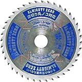 山真製鋸(YAMASHIN) スーパーオールマイティー ZERO 125mmx40P SPT-YSD-125SOZ