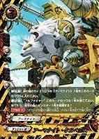 フューチャーカード バディファイト 第1弾 ドラゴン番長 ブースターパック レア アーマナイト・ケルベロス モンスター BF01-037