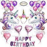 ライフ小屋 ユニコーンバルーンセット 風船 ユニコーン happy birthday ハート型 誕生日 風船セット 飾り付け パーティー小物 誕生日 飾り セット 写真背景 お祝い