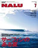 NALU(ナルー) 2019年7月号