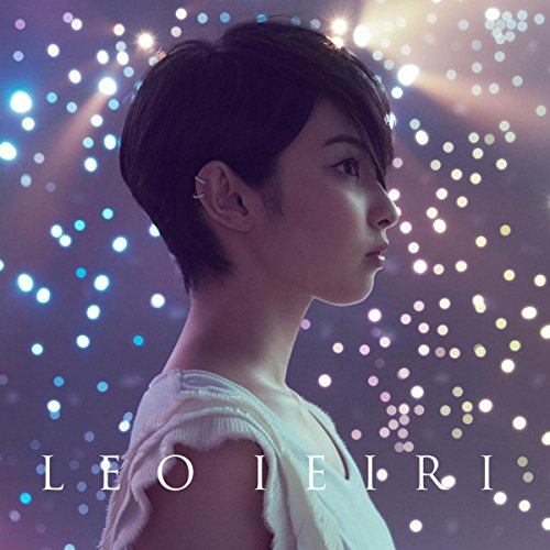 家入レオの聴くと勇気をもらえる曲ランキングTOP5の画像