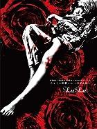 新薬投与人体実験単独診察会「0と1の距離=∞ ~東京病棟~」at渋谷BOXX [DVD](在庫あり。)