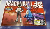 ドラゴンボール 非売品 販促ポスターのみ 超造集 其の二 ベジータ・ビルス