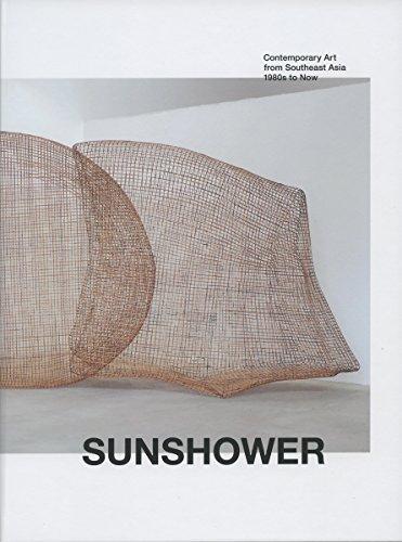 サンシャワー: 東南アジアの現代美術展 1980年代から現在まで