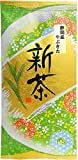 [新茶 2016年]静岡県産 葉桐 静岡やぶきた新茶 100g×1本