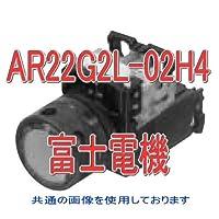富士電機 AR22G2L-02H4Y 丸フレーム穴付フルガード形照光押しボタンスイッチ (白熱) モメンタリ AC110V (2b) (黄) NN