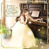 榊原ゆいのアコースティック・アルバム「LOVE×Acoustic Vol.1」4月リリース