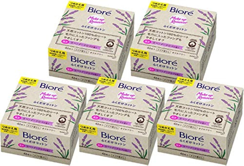 【セット販売】花王 ビオレ ふくだけコットン ラベンダーアロマの香り 詰替用 24枚入 5個セット