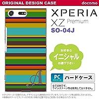 SO04J スマホケース Xperia XZ Premium ケース エクスペリア XZ プレミアム イニシャル ボーダー ターコイズ nk-so04j-702ini P