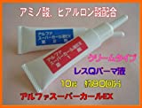 アミノ酸ヒアルロン酸配合まつげパーマ液