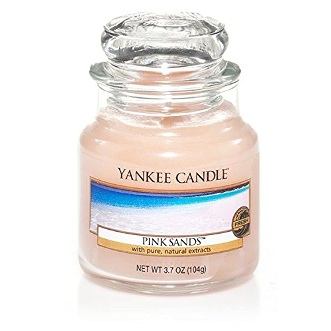 忍耐嫌がるまぶしさYANKE CANDLE(ヤンキーキャンドル):YCジャーS ピンクサンド YK00305147