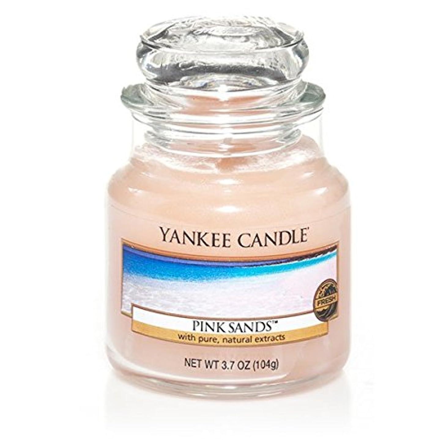 孤独居住者窓を洗うYANKE CANDLE(ヤンキーキャンドル):YCジャーS ピンクサンド YK00305147