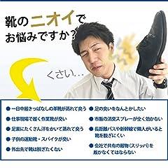 シャイニーキックス 靴消臭パウダー 大容量80g 【日本製】靴消臭 足の臭い対策消臭剤
