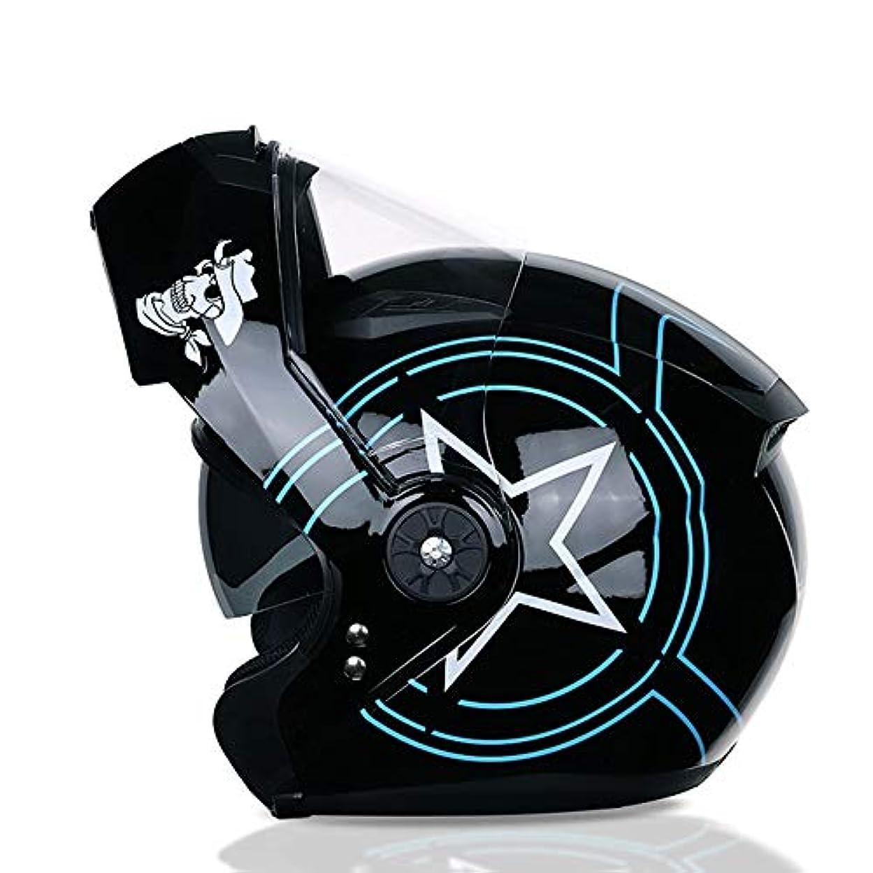 消費する高度な電話に出るHYH オートバイヘルメット防曇ダブルレンズフルフェイスヘルメット四季ヘルメット人格快適なハーフヘルメットオープンフェイスヘルメットアンチUVアンチグレア いい人生 (Size : M)