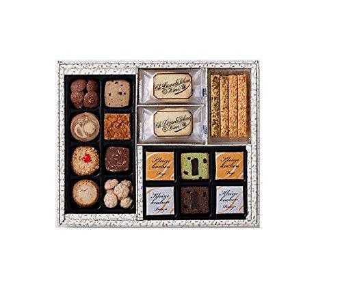 デメル DEMEL セレクション クッキー 詰め合わせ (デメルセレクション B)