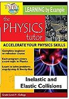 Physics Tutor: Inelastic and Elastic Collisions【DVD】 [並行輸入品]