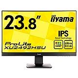 iiyama ディスプレイ モニター XU2492HSU-B1 23.8インチ/フルHD/スリムベゼル/DisplayPortx1/HDMIx1/D-subx1