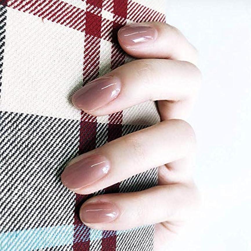敬な植木習熟度24枚入 無地ネイルチップ 可愛い優雅ネイル ins流行する ゼリーネイルチップ 多色オプション 結婚式、パーティー、二次会など 入学式 入園式 ネイルジュエリー つけ爪 (グレーピンク)
