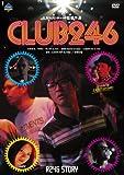 R246 STORY ILMARI(RIP SLYME)監督作品 「CLUB 246」[DVD]