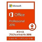 Microsoft Office Professional 2016(最新) オンラインコード版 W...
