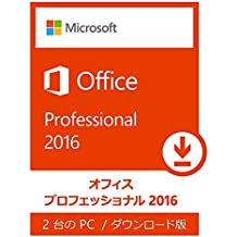 Microsoft Office Professional 2016 (最新 永続版)|オンラインコード版|Windows|PC2台
