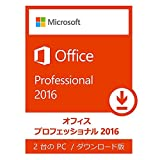 Microsoft Office Professional 2016(最新)|オンラインコード版|Windows|2台