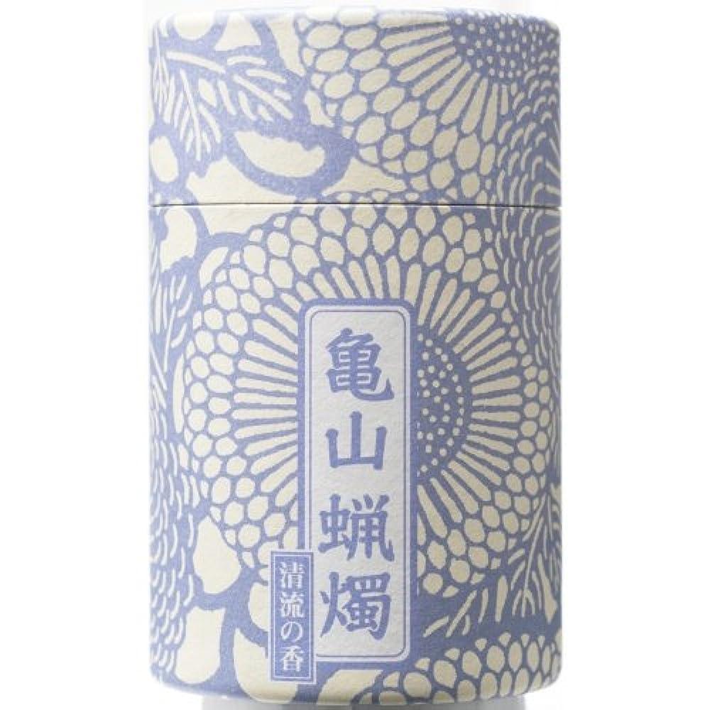 アジテーション手つかずの塩和遊 10分蝋燭(清流の香) 約116本