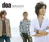 Sunshine♪doaのCDジャケット