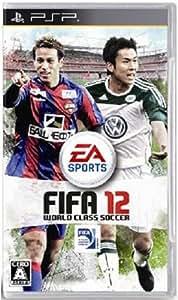 FIFA 12 ワールドクラスサッカー - PSP