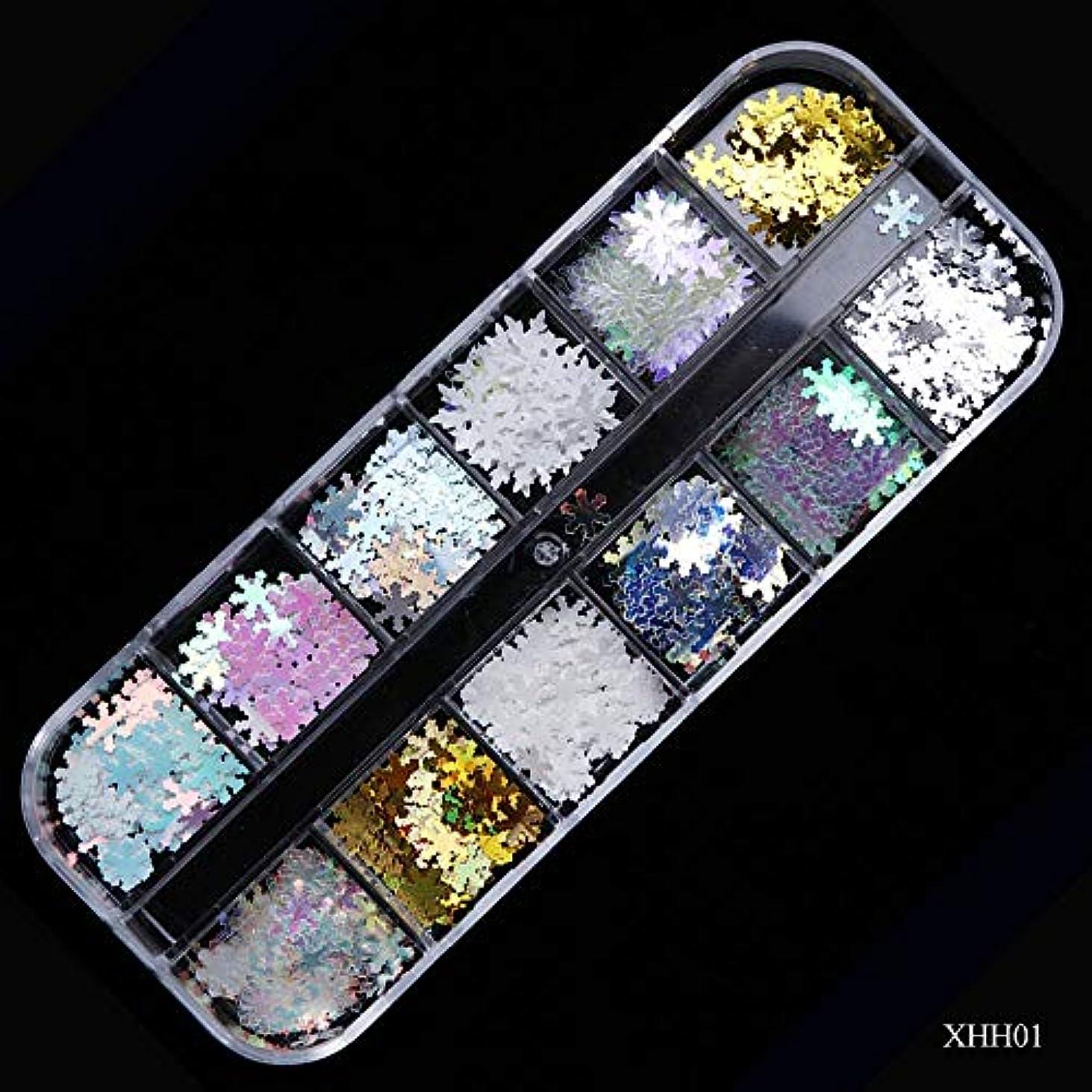バラエティ美人除外するレーザーゴールドシルバーネイルアートクリスマススノーフレークグリッター混合3Dスパンコールマニキュア装飾薄いパレットフレークSAXHH01-05 XHH01