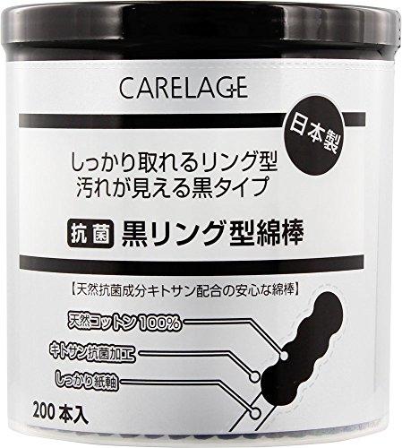ケアレージュ 抗菌黒リング綿棒(200本入)